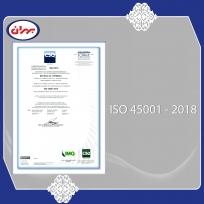 دریافت گواهینامه ISO 45001:2018 توسط پایانه بندری امام خمینی (ره)