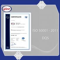دریافت گواهینامه ISO 50001:2011 DQS