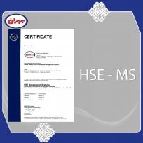 دریافت گواهینامه نظام HSE-MS