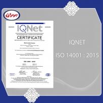 دریافت گواهینامه ISO 14001 : 2015