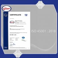 دریافت گواهینامه ISO 45001 : 2018