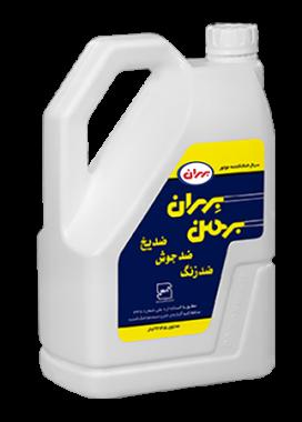 بهران بهمن