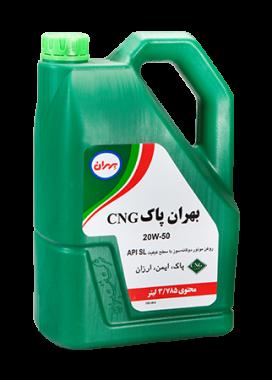 بهران پاک CNG