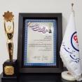 دریافت لوح از جشنواره قهرمانان صنعت ايران